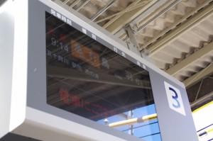 9:14発 鳥羽行き急行(宇治山田駅)