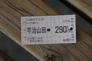 近鉄 宇治山田駅~鳥羽駅 乗車券 290円