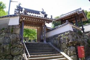 山門(済渡院)