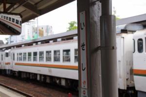 伊勢市駅、到着(JR参宮線 鳥羽駅~伊勢市駅)
