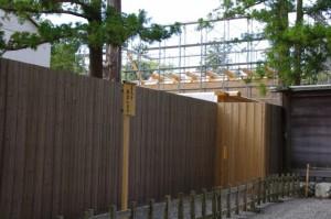 新御敷地の板垣と四丈殿(外宮)