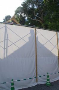 工事用のフェンスに囲われた五丈殿(外宮)