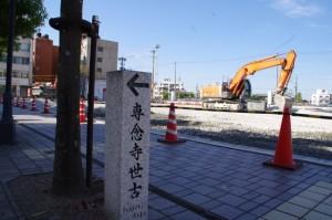 更地になったJOY CITY跡(伊勢市駅前)