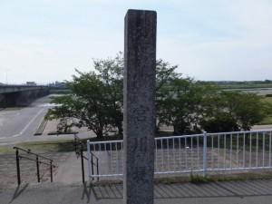 宮川堤の標石