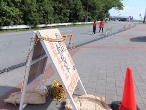 度会橋(宮川)東詰駐車場