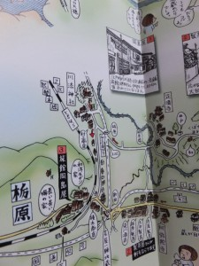 熊野古道伊勢路図絵 平成の熊野詣 伊勢から熊野へ ~第一巻~