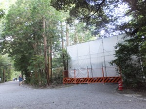工事中の斎館御門(外宮 表参道)