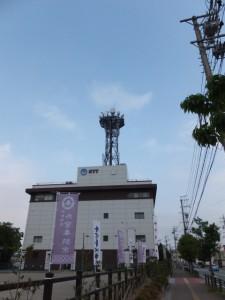 NTT西日本 伊勢志摩ビル(伊勢市一志町)