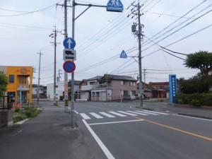 花田小児科医院付近