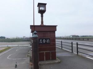 度会橋(宮川)