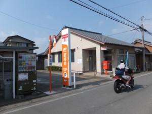 伊勢城田郵便局