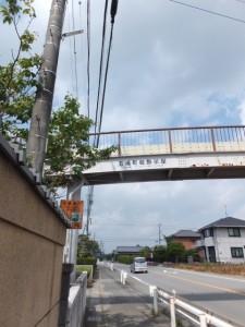 玉城町蚊野茶屋の歩道橋