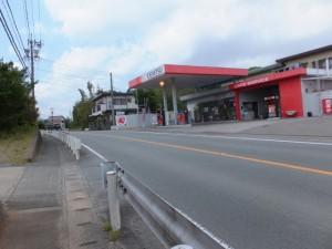 森岡石油店