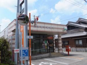東外城田郵便局