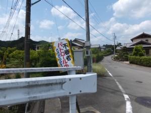 成川から女鬼峠へ