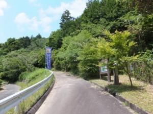 女鬼峠 成川側の登り口付近