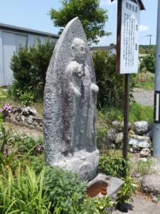 地蔵(相鹿瀬)