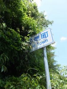 多気町の境界