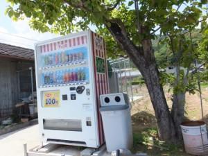 自動販売機(大台町デマンドタクシー 千代集会所 のりば付近)