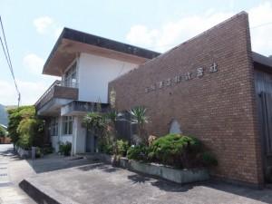 元坂酒造株式会社