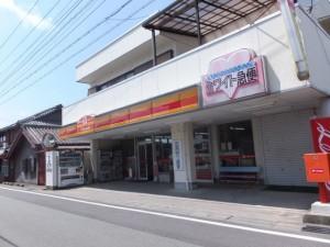 ヤマザキショップ(大台町新田)