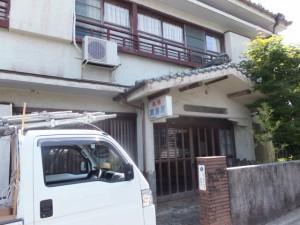 旅館 岡島屋