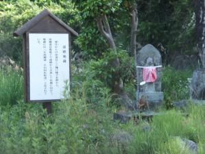 樋口橋付近の道標地蔵
