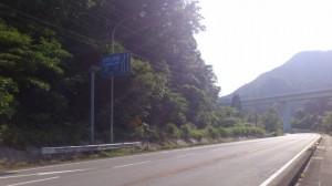 国道42号線、紀勢自動車道との交差手前