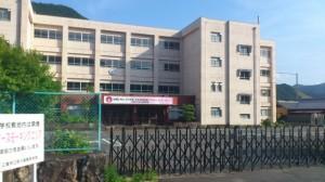 三重県立宮川高等学校(2012年廃校)