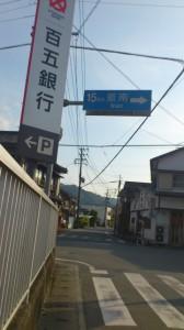 JR三瀬谷駅前の百五銀行付近