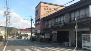 JR三瀬谷駅前の大黒屋
