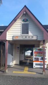JR紀勢本線 三瀬谷駅