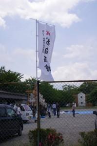 王中島奉献団の町内曳き準備