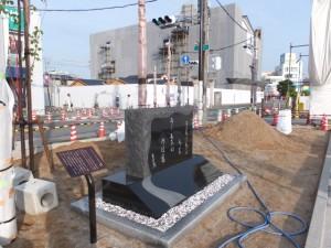 伊勢市駅前に建てられた芭蕉の句碑