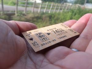 JR 伊勢市駅から三瀬谷駅までの切符