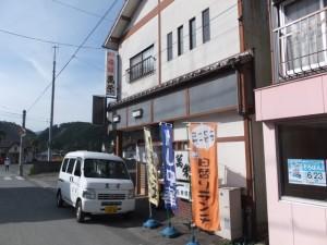旅館 萬栄(JR紀勢本線 三瀬谷駅前)