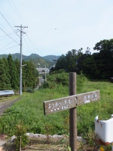 船木橋を望みながら三瀬坂峠方向へ