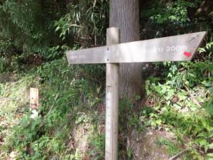 「熊野古道伊勢路」の道標(三瀬坂峠 900m、三瀬川登口 200m)
