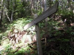 「熊野古道伊勢路」の道標(三瀬坂峠 400m、三瀬川登口 700m)