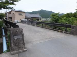 小川橋(奥河内川)