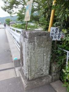 落瀬橋(大内山川)