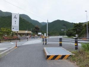 国道42号線との合流点(藤ヶ野)