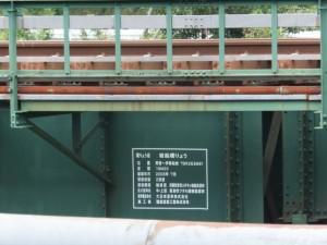 JR紀勢本線 岩船橋りょう(大内山川)