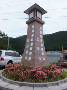 大紀町のモニュメント(岩船公園)
