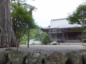 金谷山 寳藏寺