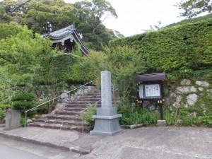 松壽山 大蓮寺