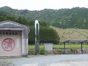 電子基準点(笠木橋~一の谷踏切)