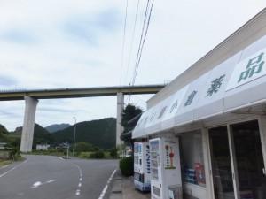 小倉薬品(笠木橋~一の谷踏切)