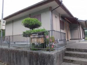 坂津集会所(一の谷踏切~坂津橋)