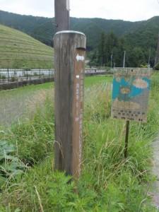 「・・・国昌寺 0.7km」の道標
